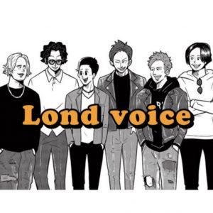 Lond voice